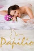 PAPILIO. Свадьба. Свадебное платье.